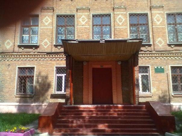 Детский дом-школа