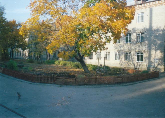 Ильинская школа-интернат